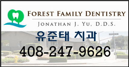 Jonathan Dental3
